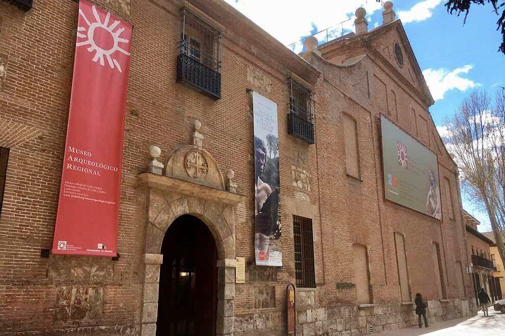 Reapertura del Museo Casa Natal de Cervantes y Museo Arqueológico Regional