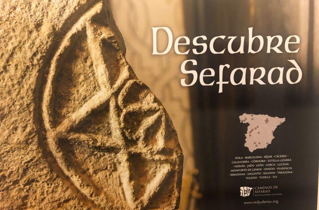 «Descubre Sefarad», todo el verano en Alcalá de Henares